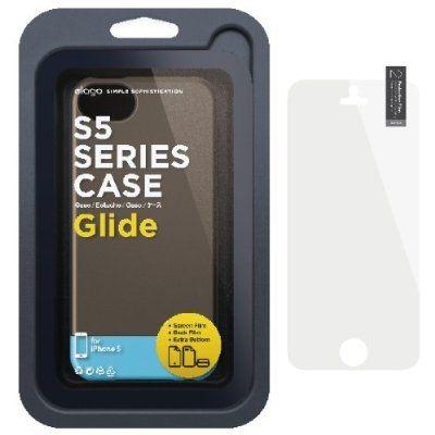 Elago S5 Glide Case за iPhone 5 - кафяв - 8