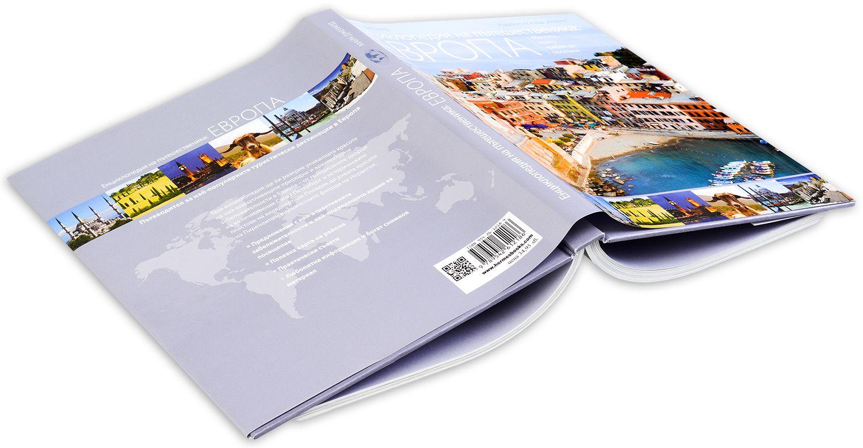 Енциклопедия на пътешественика: Европа-3 - 4