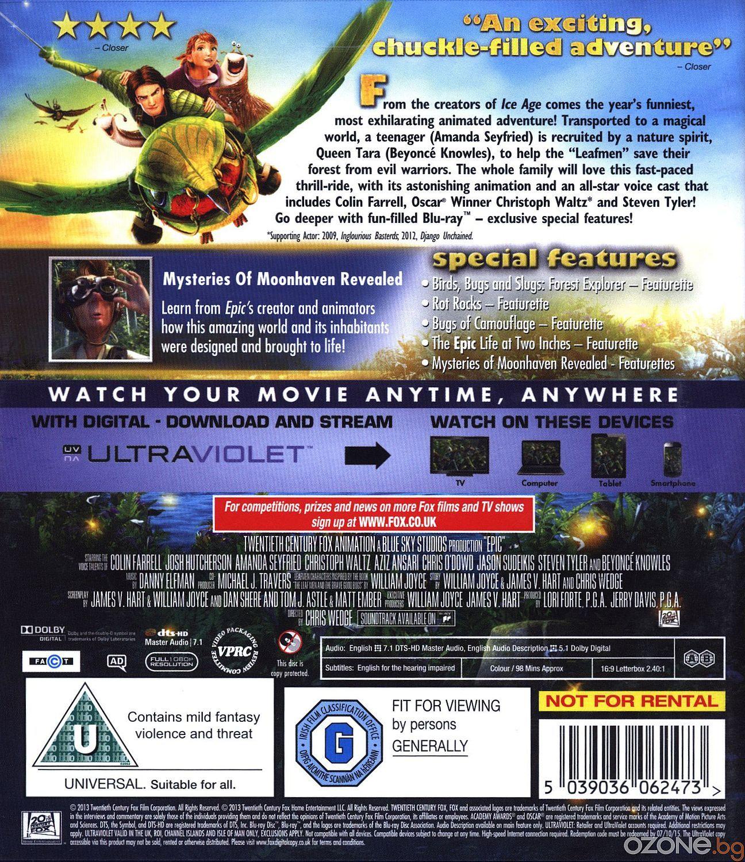 Epic (Blu-ray) - 2