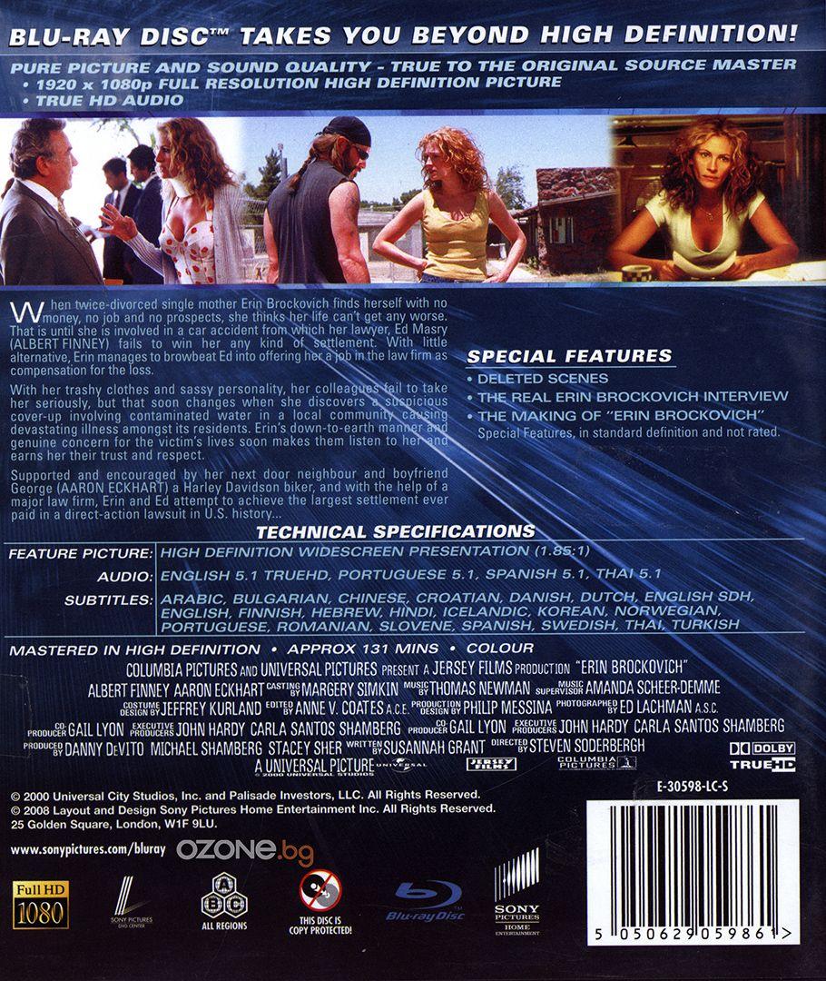 Ерин Брокович (Blu-Ray) - 2