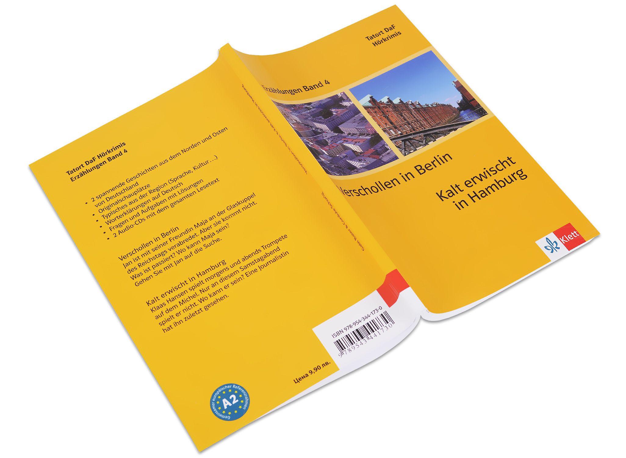 Erzählungen Band 4: Verschollen in Berlin & Kalt erwischt in Hamburg - ниво А2 (Адаптирано издание: Немски) - 4