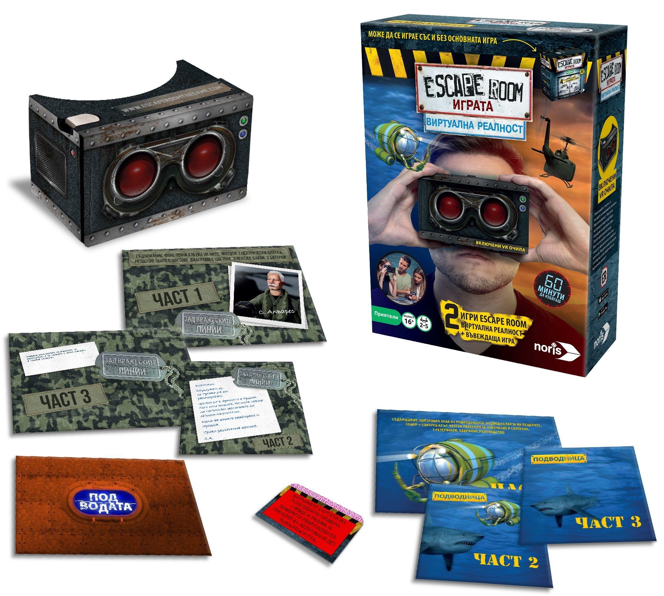 Настолна игра Noris Escape Room - Виртуална Реалност - 1