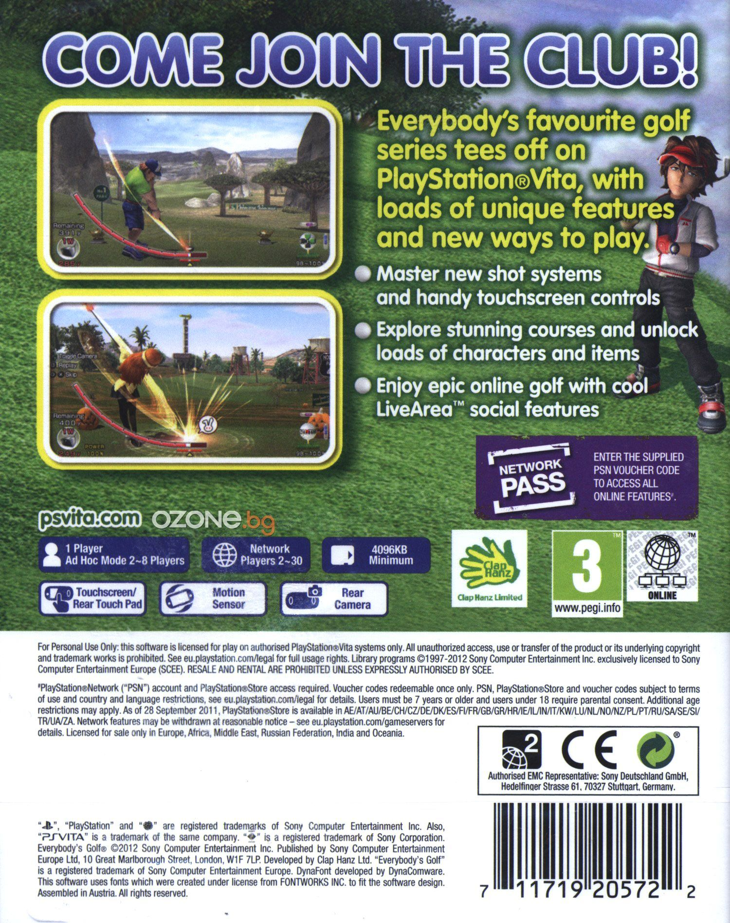 Everybody's Golf (PS Vita) - 3