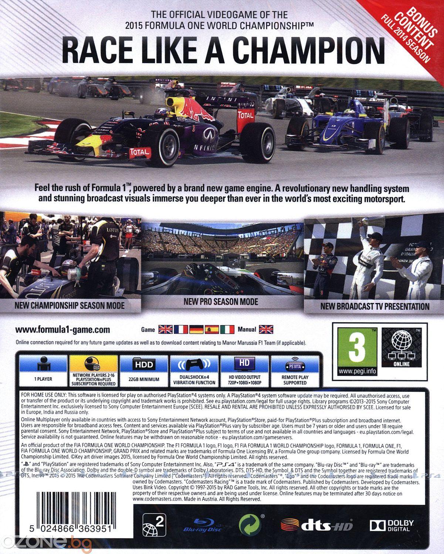 F1 2015 (PS4) - 14