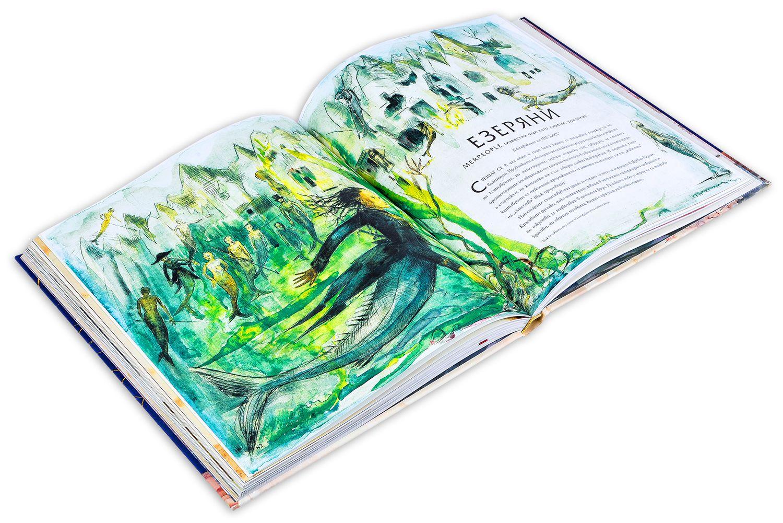 Фантастични животни и къде да ги намерим (илюстровано издание) - 3