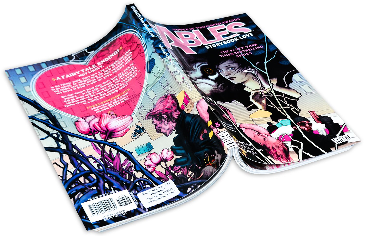 Fables Vol. 3: Storybook Love - 2