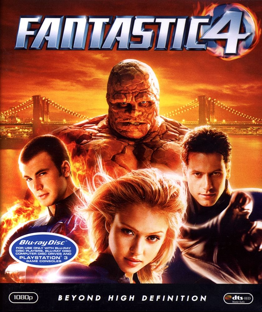 Фантастичната четворка (Blu-Ray) - 1
