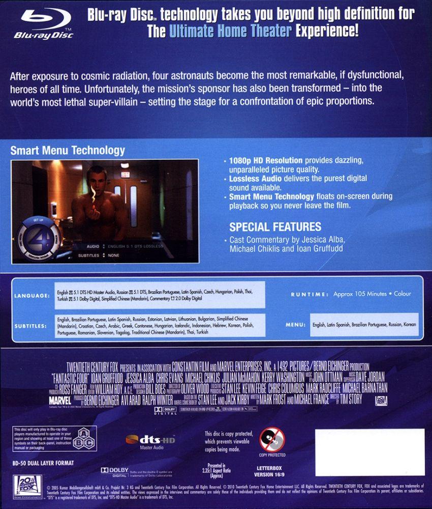 Фантастичната четворка (Blu-Ray) - 2