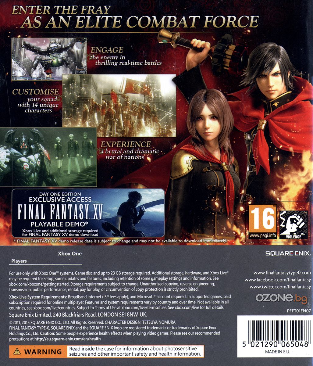 Final Fantasy Type-0 HD (Xbox One) - 3