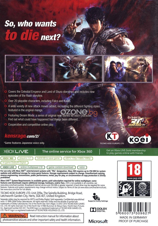 Fist of the North Star: Ken's Rage 2 (Xbox 360) - 4