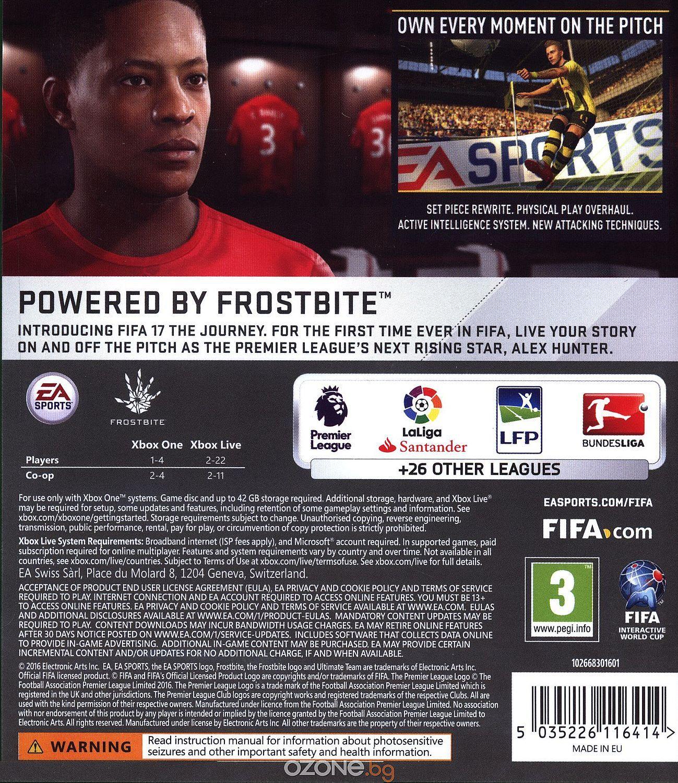 FIFA 17 (Xbox One) - 7
