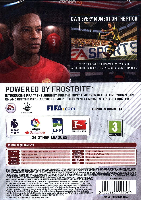 FIFA 17 (PC) - 3