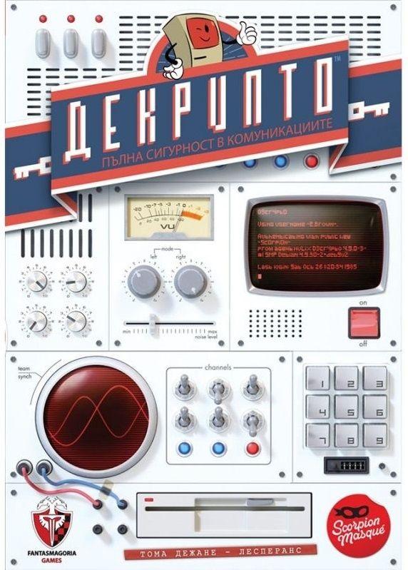 Настолна игра Декрипто - парти - 1