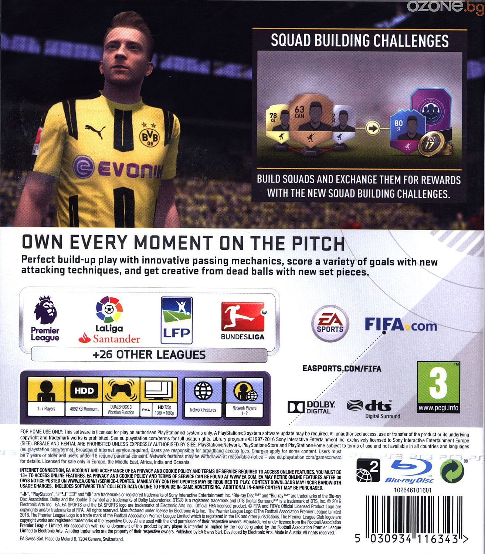 FIFA 17 (PS3) - 7