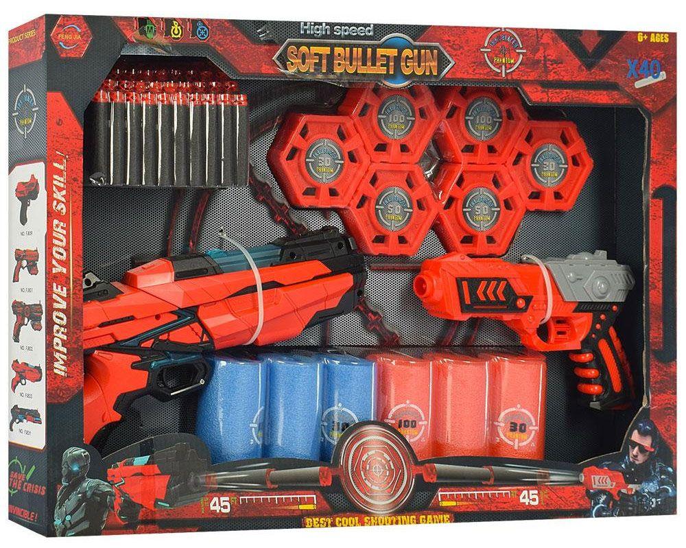 Комплект Ocie Red Guns - 2 пистолета с 40 меки стрели и 2 вида мишени - 1