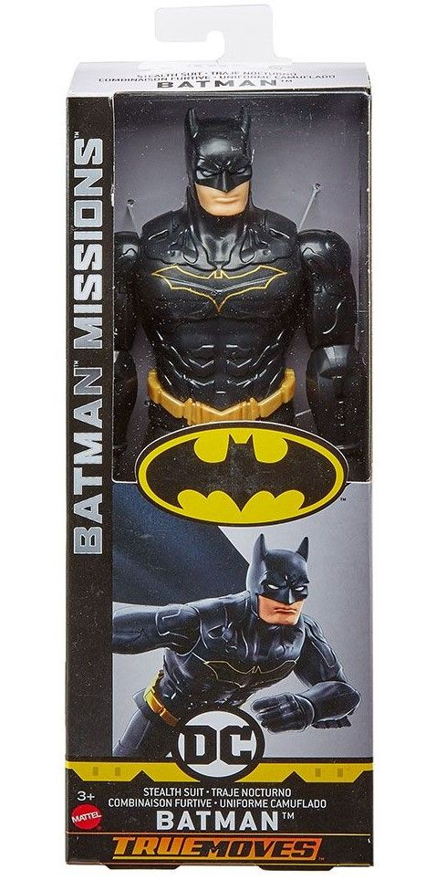 Фигура Mattel - Batman, Stealth Suit - 2