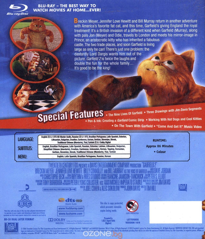 Гарфилд 2 (Blu-Ray) - 2