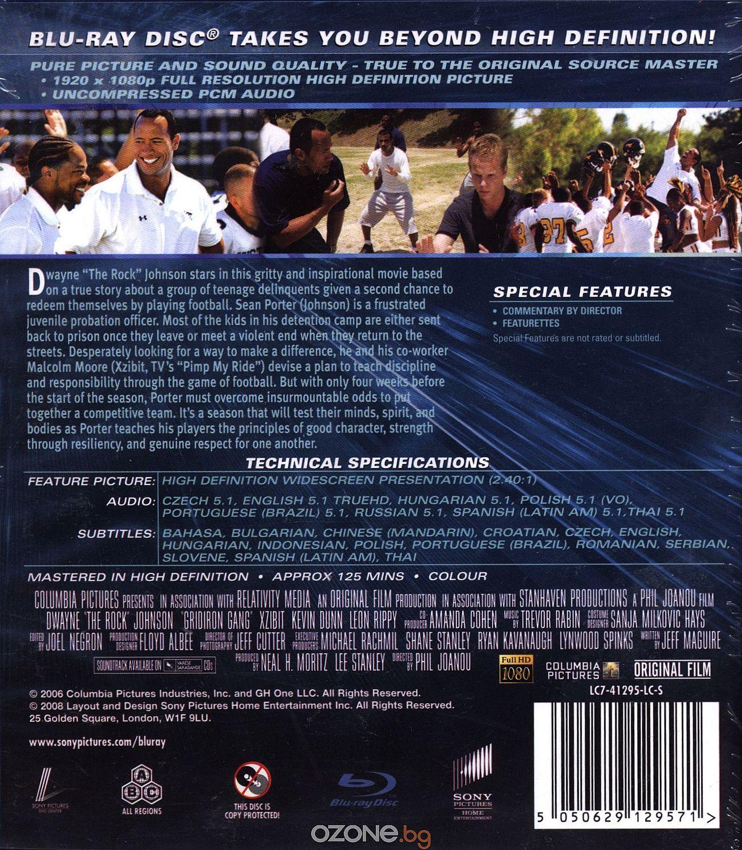 Гангстери на терена (Blu-Ray) - 2
