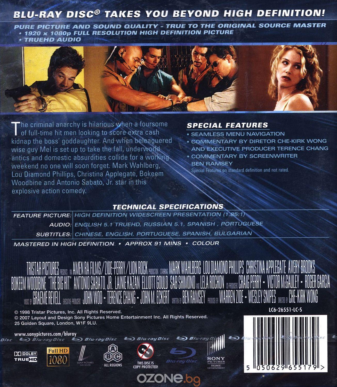 Големият удар (Blu-Ray) - 2