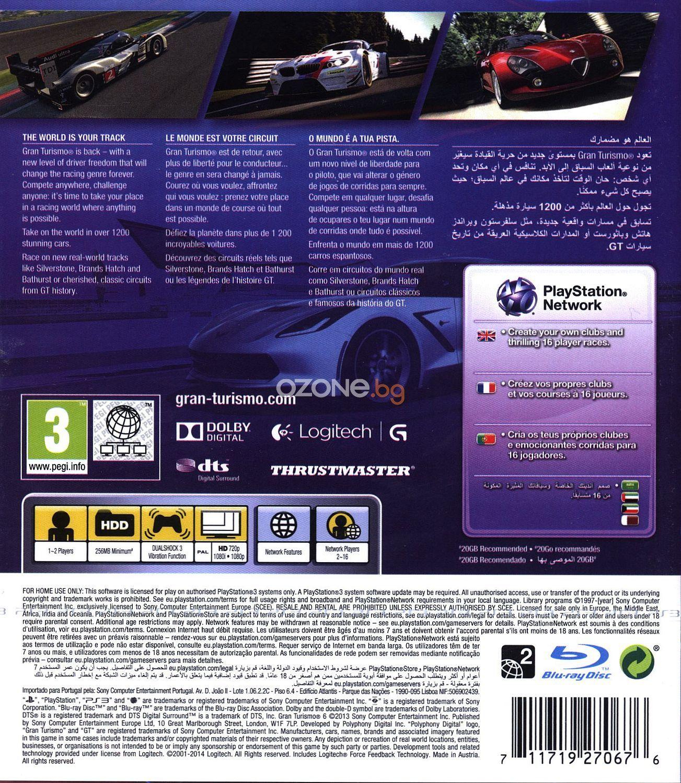 Gran Turismo 6 (PS3) - 25