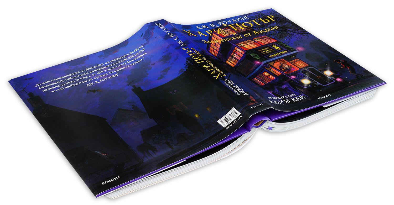 Хари Потър и Затворникът от Азкабан (илюстровано издание) - 4