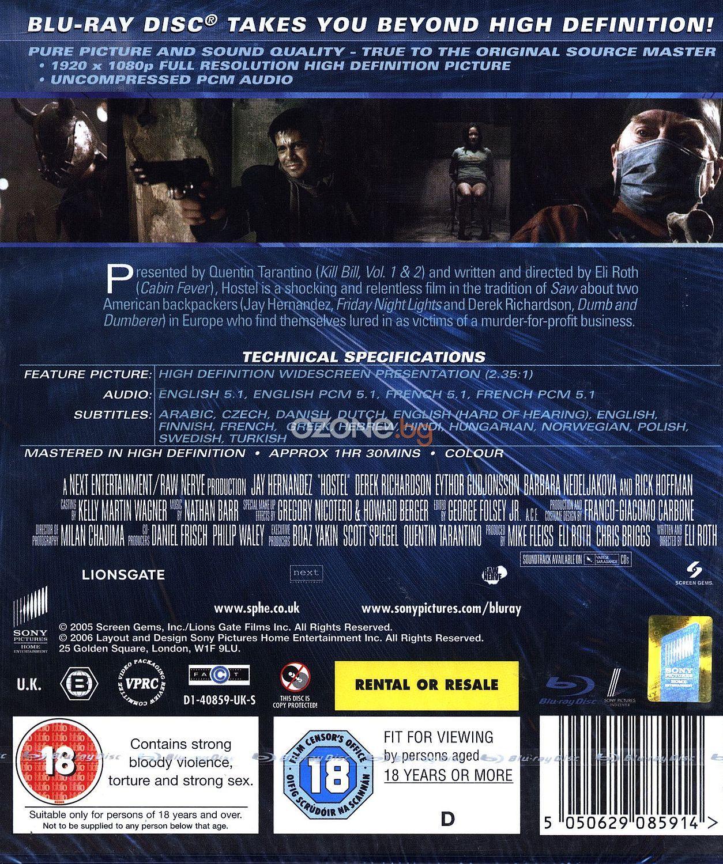 Хотелът на ужасите (Blu-Ray) - 2