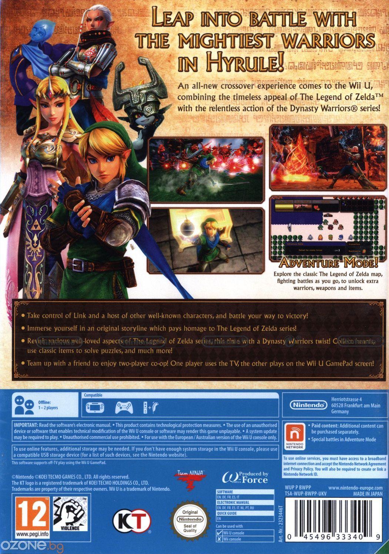 Hyrule Warriors (Wii U) - 7