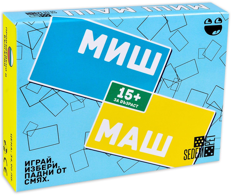Игра с карти Миш Маш - 4