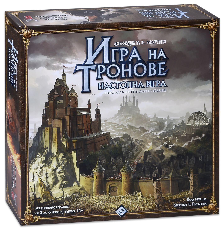 Настолна игра Игра на тронове - 1