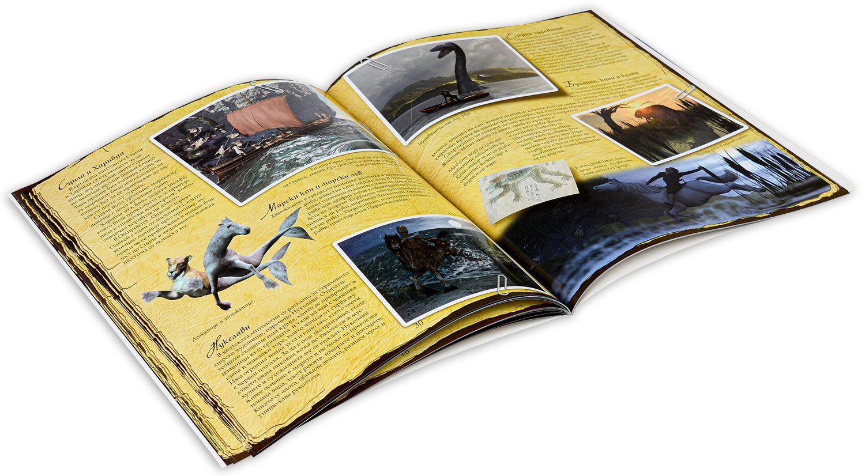 Илюстрована енциклопедия на митичните създания - 6