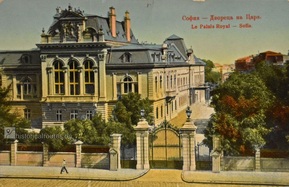 Исторически маршрути: София - 5