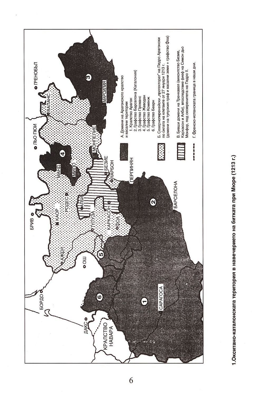 istorija-na-katarite-2 - 3