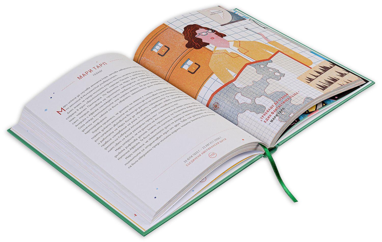 Истории за лека нощ за момичета бунтарки 2 - 6
