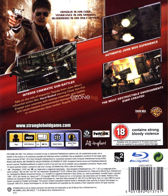 John Woo's Stranglehold (PS3) - 6