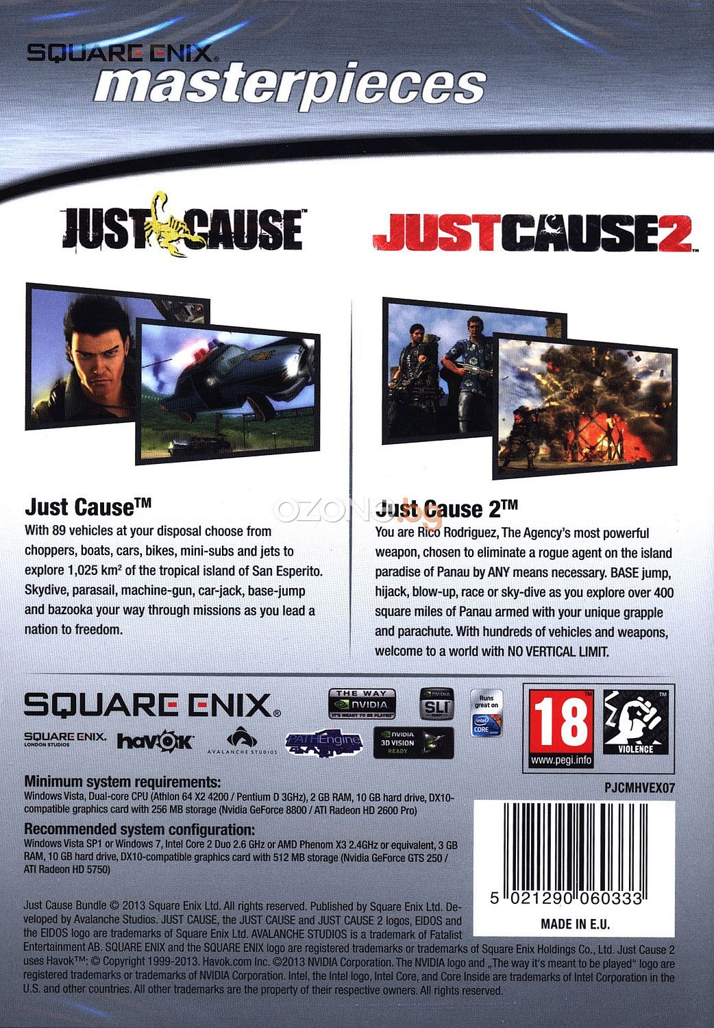 Just Cause & Just Cause 2 Double Pack (PC) - 3