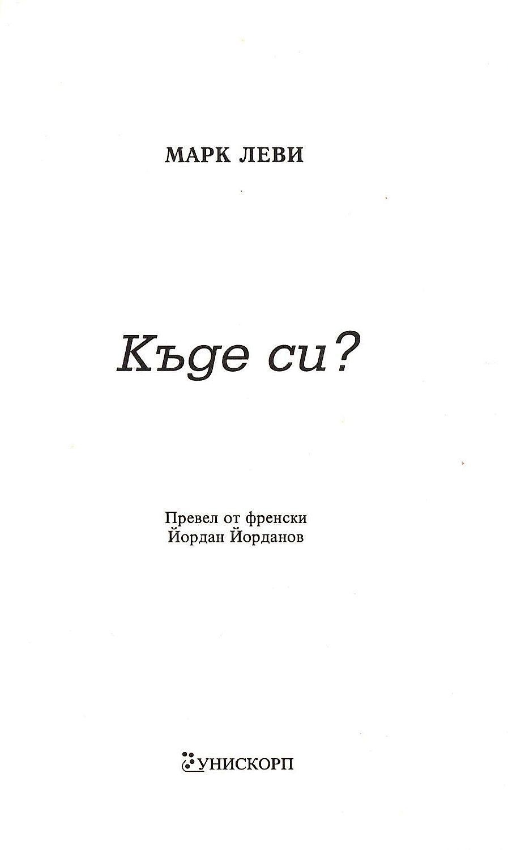 k-de-si-2 - 3