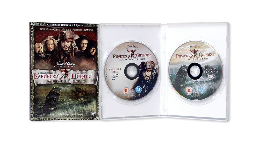 Карибски пирати: На края на света - Специално издание в 2 диска (DVD) - 4