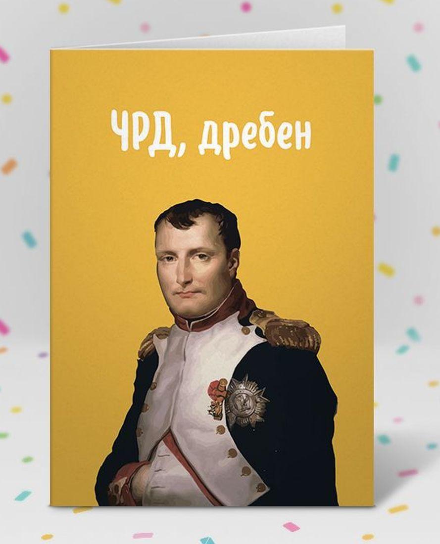 Картичка Мазно.бг - ЧРД, дребен-1 - 2