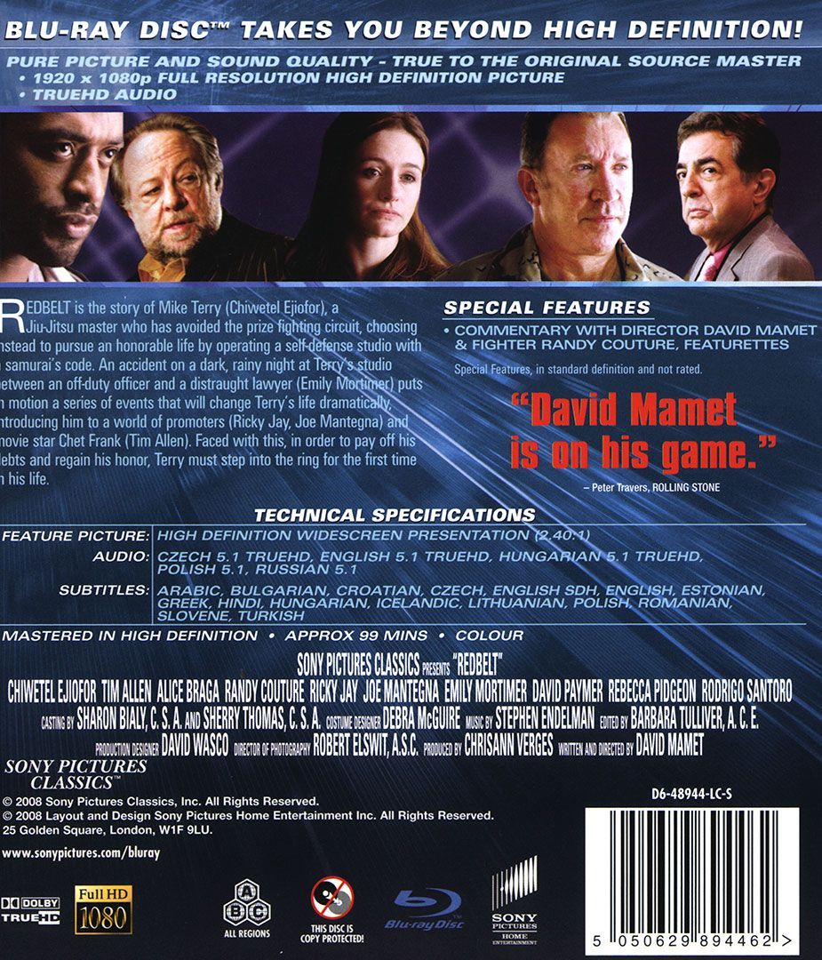 Кървав колан (Blu-Ray) - 2