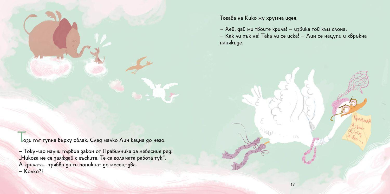 kiko-bez-krila - 4