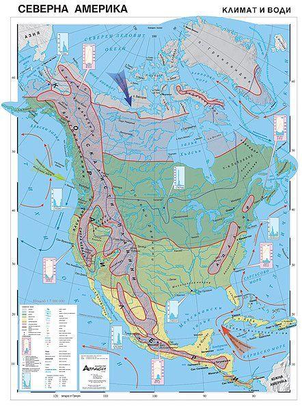 Klimat I Vodi Stenna Karta Na Severna Amerika 1 7 000 000