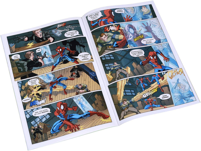 Класика от Марвел. Спайдърмен (Брой 18 / Март 2006): Спaйди отвpъщa нa удapa - 5