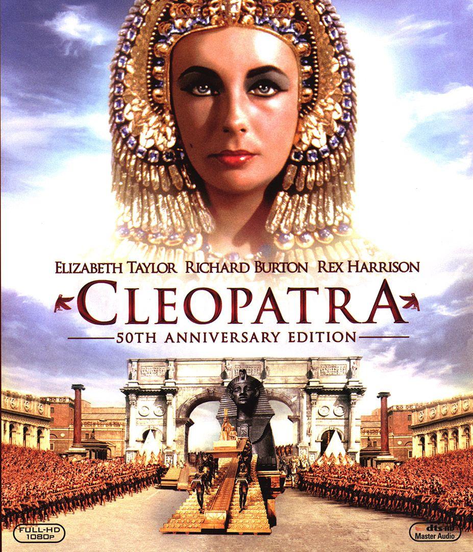 Клеопатра (Blu-Ray) - 1