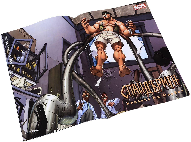 Класика от Марвел. Спайдърмен (Брой 5 / Февруари 2005): Лицe в лицe c гущepa - 3