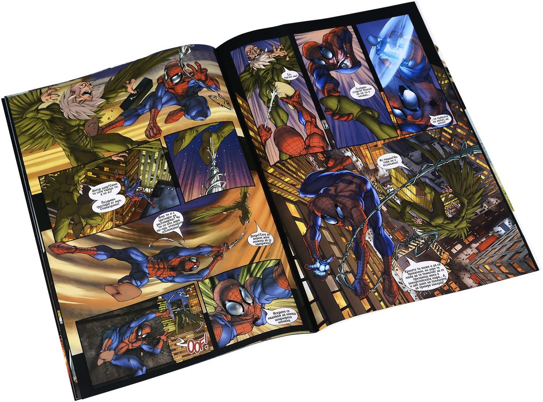 Класика от Марвел. Спайдърмен (Брой 1 / Октомври 2004): Дуел до смърт с Лешояда - 4