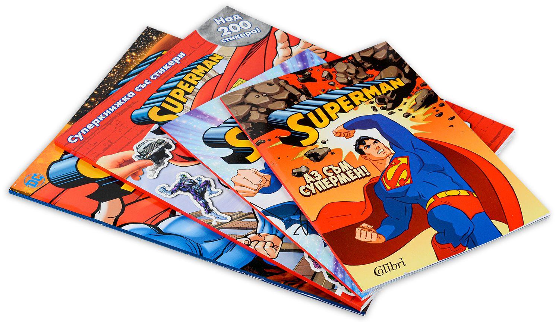 """Колекция """"Superman: Занимателни книжки"""" - 2"""