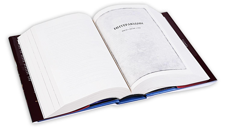 """Колекция """"Летописите на Светлината на Бурята"""" (3 тома) - 3"""