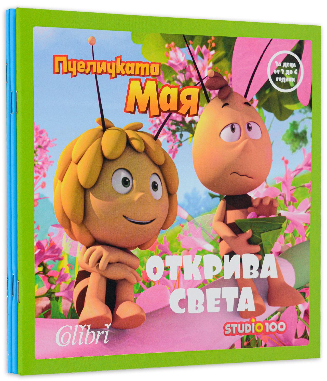 """Колекция """"Пчеличката Мая: Занимателни книжки"""" - 1"""