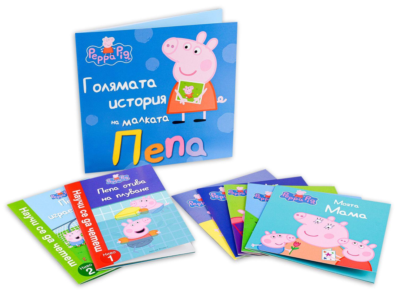 "Колекция ""Peppa Pig"" - 2"