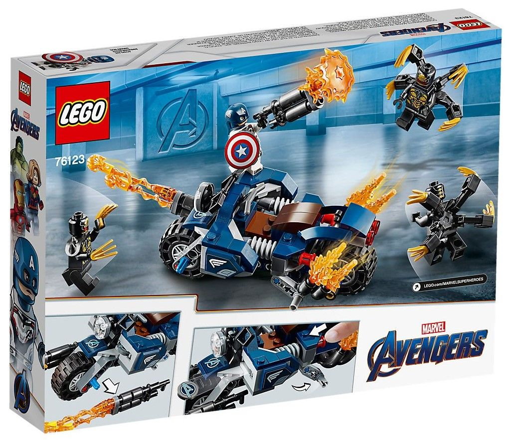 Конструктор Lego Marvel Super Heroes - Captain America: Outriders Attack (76123) - 4